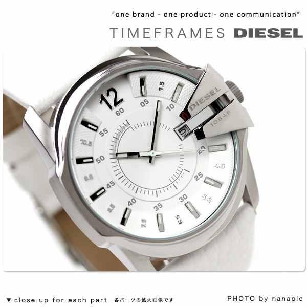 【あす着】ディーゼル DIESEL メンズ 腕時計 オー...