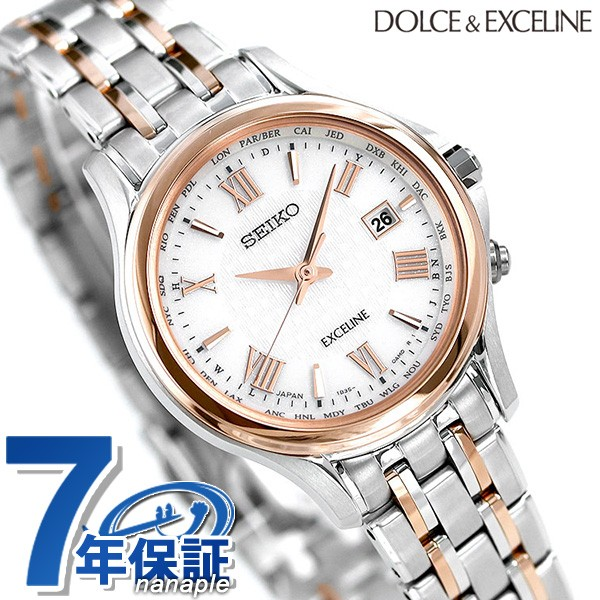 9d4a6feed68b 【あす着】セイコー エクセリーヌ レディース 腕時計 チタン 日本製 電波ソーラー SWCW162 SEIKO