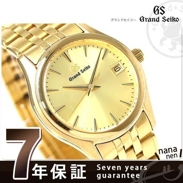 グランドセイコー 9Fクオーツ メンズ 腕時計 SBGX...
