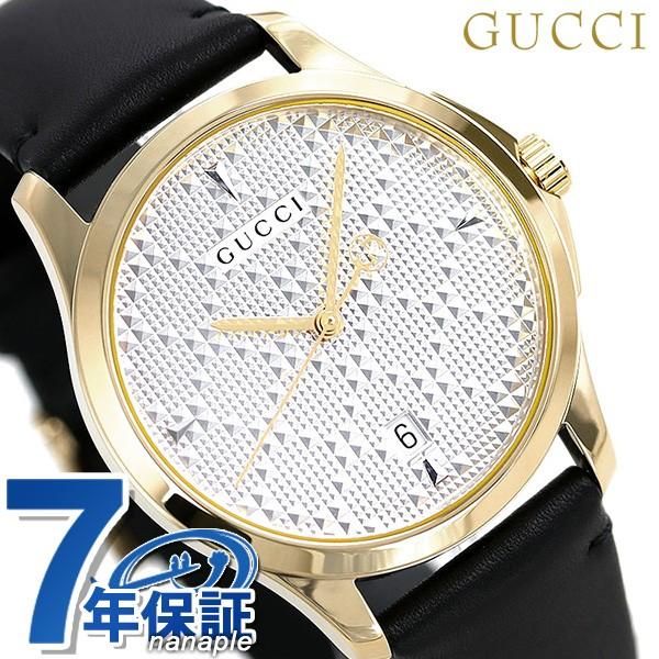 39a81a79c76a 【あす着】グッチ 時計 Gタイムレス 40mm メンズ 腕時計 YA1264027 GUCCI シルバー×ブラック