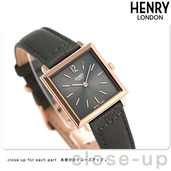 【6月上旬入荷予定 予約受付中♪】ヘンリーロンドン HENRY LONDON 26mm レディース 腕時計 HL26-QS-0262 ヘリテージ スクエア 革ベルト