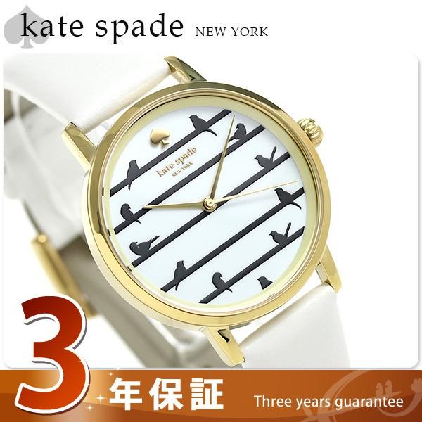 【あす着】ケイトスペード ニューヨーク メトロ 3...