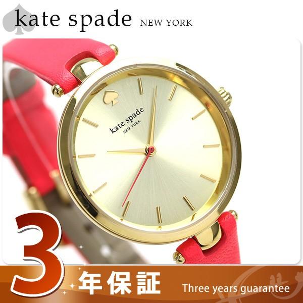【あす着】ケイトスペード ホーランド 34mm クオ...