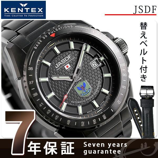 ケンテックス JSDF 航空救難団 限定モデル メンズ...