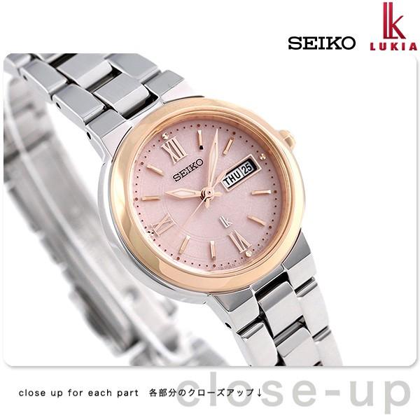 【あす着】セイコー ルキア レディース ソーラー 腕時計 SSVN030 SEIKO LUKIA ピンク