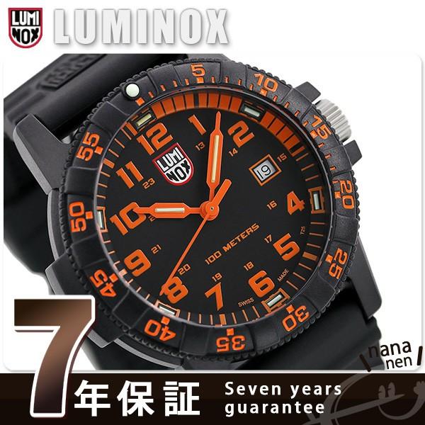【あす着】ルミノックス 0320シリーズ レザーバッ...