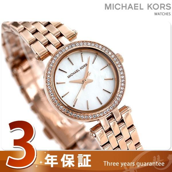 f7b14a144d45 【あす着】マイケルコース 時計 レディース 腕時計 26mm ホワイトシェル×ピンクゴールド MK3832