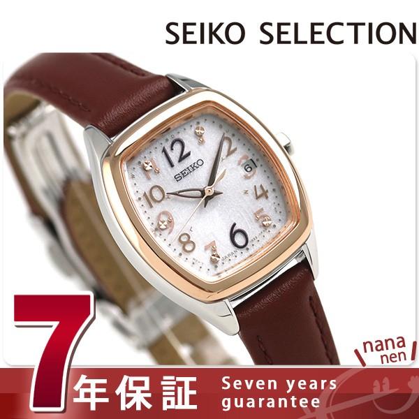 セイコー トノー型 電波ソーラー レディース 腕時計 SWFH086 SEIKO シルバー