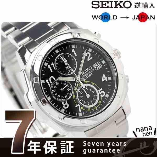 【あす着】SEIKO 逆輸入 海外モデル 高速クロノグラフ SND195P1 (SND195P) メンズ 腕時計 クオーツ ブラック