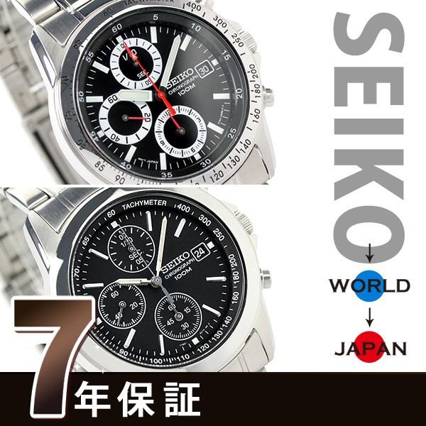【あす着】SEIKO 逆輸入 海外モデル 高速クロノグ...