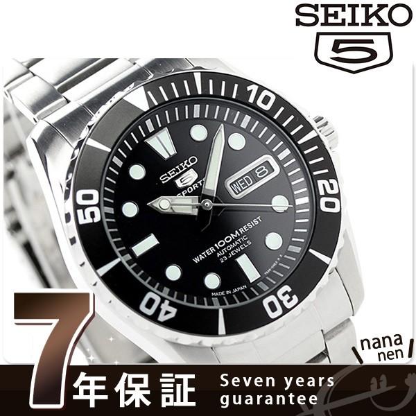 【あす着】SEIKO 逆輸入 海外モデル セイコー5 ス...