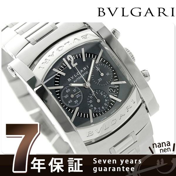 301993949c 【あす着】ブルガリ BVLGARI アショーマ クロノグラフ メンズ 腕時計 AA44C14SSDCH