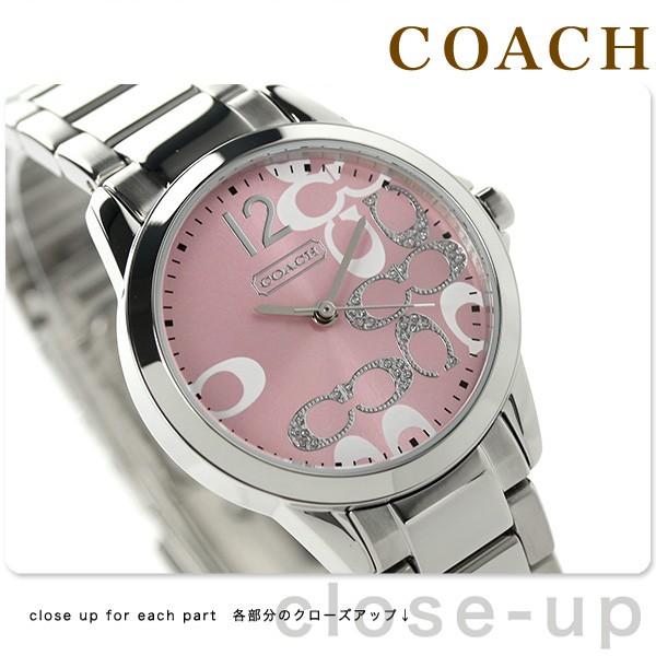 コーチ ニュー クラシック シグネチャー 腕時計 1...