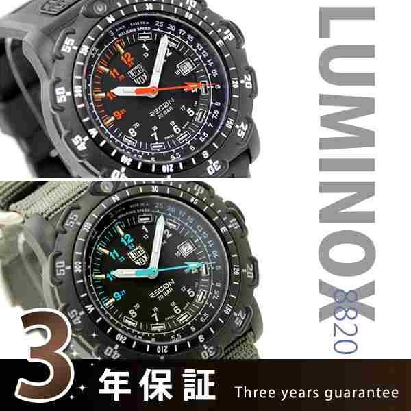 ルミノックス 腕時計 LUMINOX リーコン ポイント...