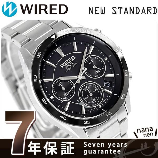 セイコー ワイアード ニュースタンダード ソーラー クロノグラフ AGAD087 SEIKO 腕時計