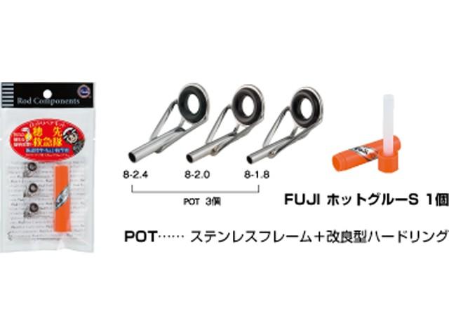 富士工業/FUJI POTRK84 穂先救急隊 振出投...