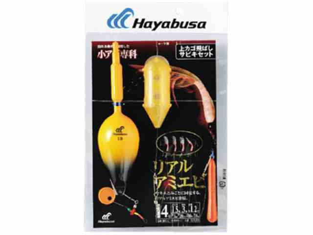 ハヤブサ/HAYABUSA HA231 小アジ専科 上カゴ...