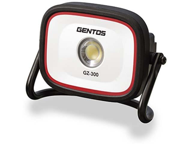 ジェントス/GENTOS GZ-300 (投光器 明...