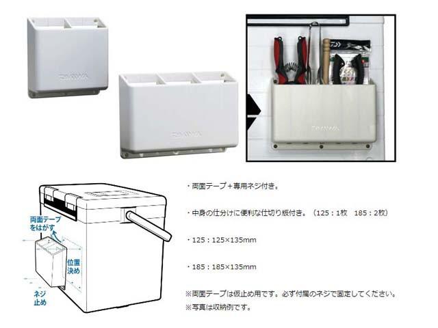ダイワ/DAIWA CPポケット 185 (クーラー用便...