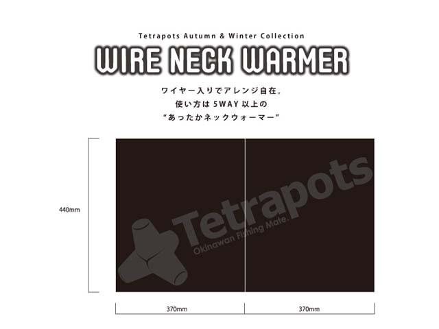 テトラポッツ/Tetrapots TPG-039 ワイヤーネッ...