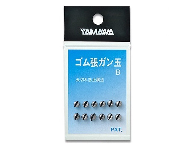 ヤマワ/YAMAWA ゴム張ガン玉