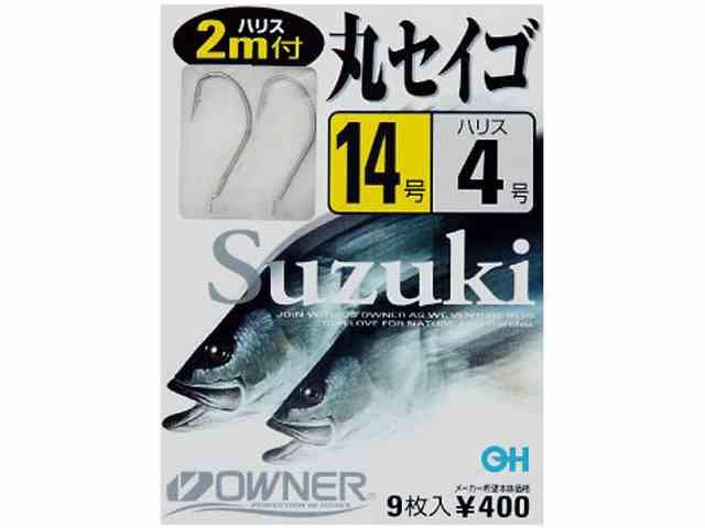 オーナー/OWNER 40622 2m 丸セイゴ (糸付き...