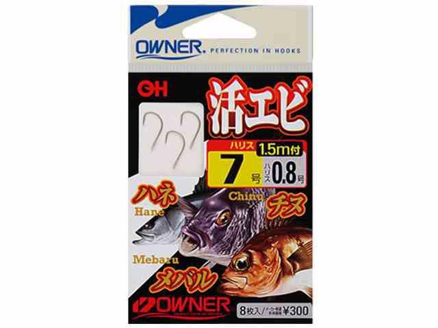 オーナー/OWNER 40476 1.5m活エビ専...