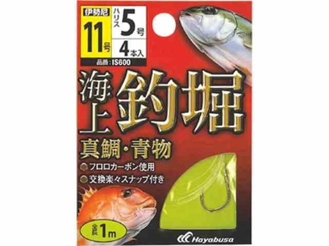 ハヤブサ/HAYABUSA IS600 海上釣堀 糸付 真鯛・...