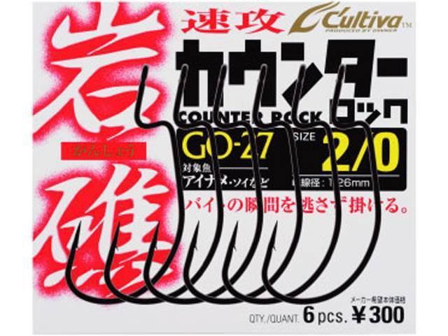 カルティバ/Cultiva GO-27 岩礁カウンターロッ...