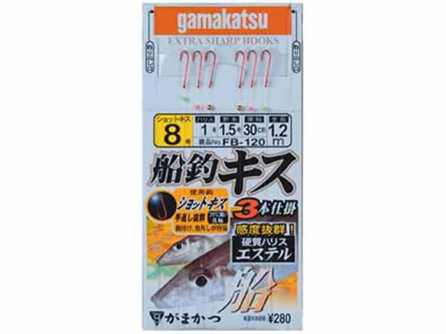 がまかつ/Gamakatsu 45251 キス船釣仕掛 ショ...