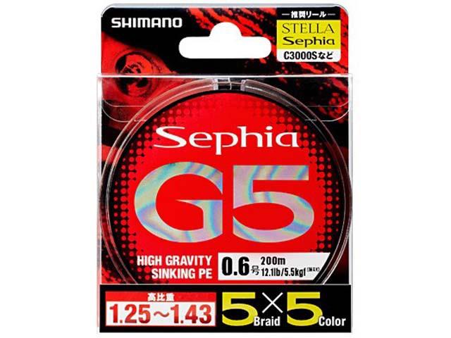 シマノ/SHIMANO PL-E55N セフィア G5...
