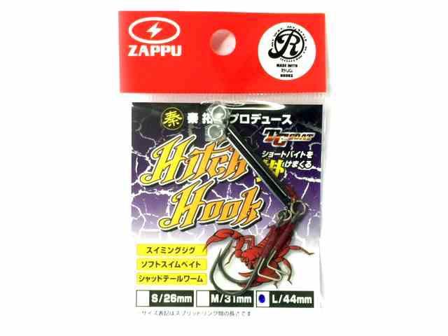 ZAPPU/ザップ ヒッチフック (Hitch Hook...