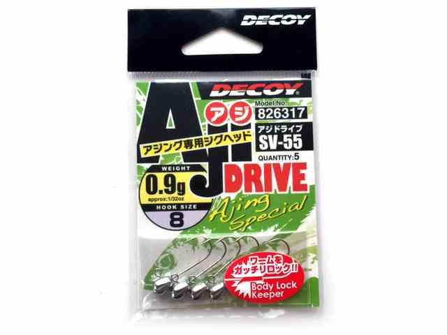 デコイ/DECOY SV-55 アジドライブ ●フッ...