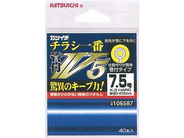 カツイチ/KATSUICHI チラシ一番 管付V5 (4...