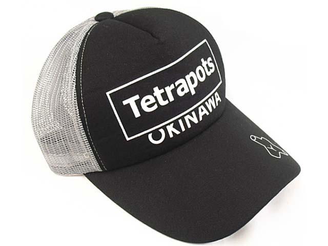 テトラポッツ/tetrapots TPC-011 ボック...
