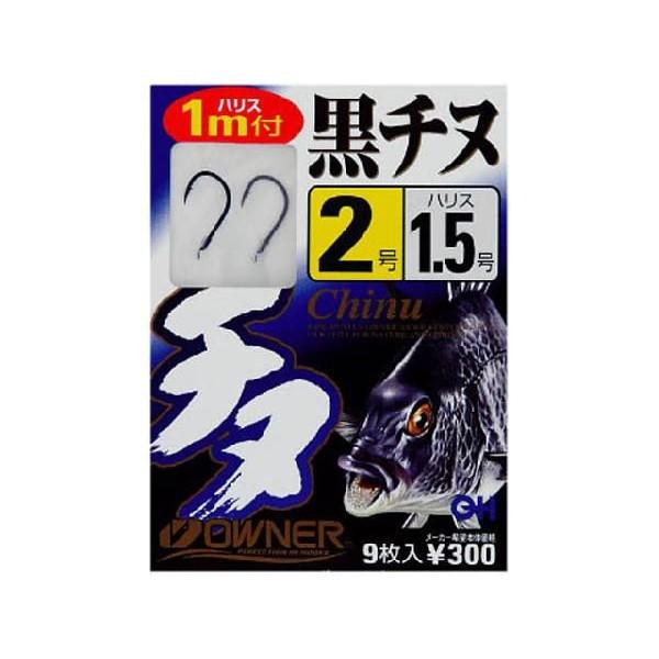 オーナー/OWNER  OHチヌ 黒 ハリス1m付