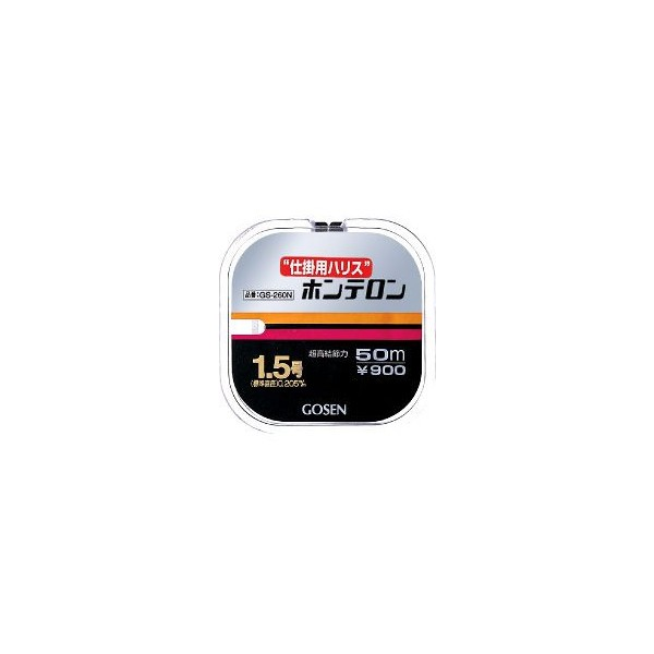 ゴーセン/GOSEN  ホンテロン 50m巻 ●カラー:...