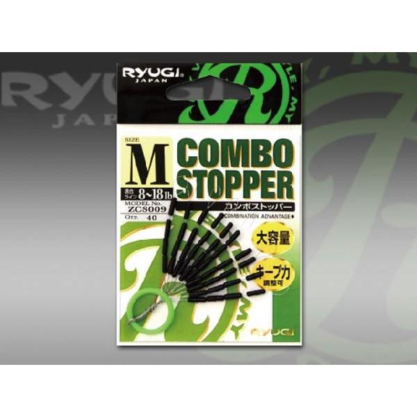 【リューギ/RYUGI】 ZCS009 コンボストッパー (...