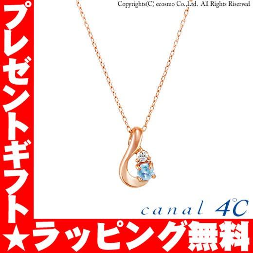 カナル4℃ ヨンドシー 3月誕生石 ネックレス K10...