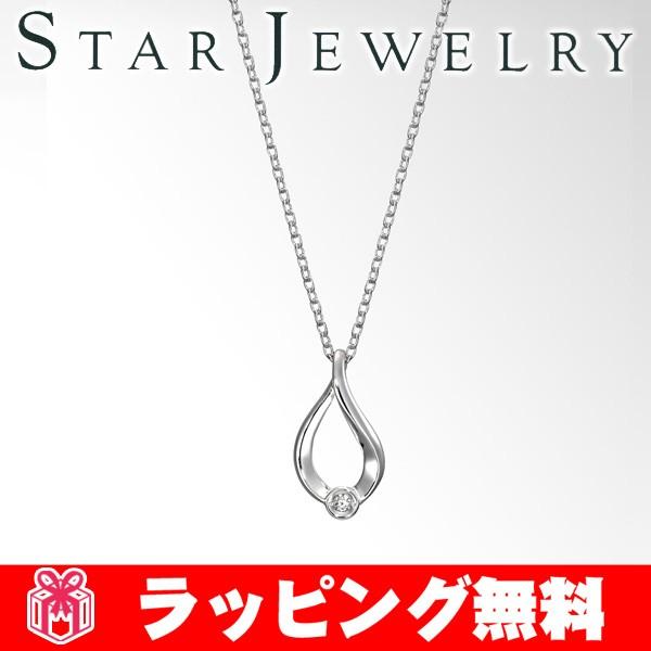 スタージュエリー ネックレス STAR JEWELRY 2SN15...