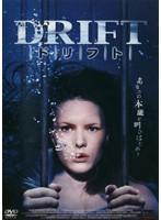【中古】DRIFT ドリフト b14437/NSTD-0350R【中...