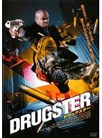 【中古】DRUGSTER b14461/ZPLT-0007【中古DVDレ...