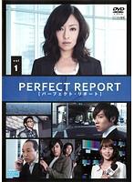 【中古】パーフェクト・リポート 1 b14515/PCBC-...