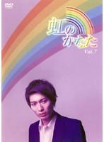 【中古】虹のかなた 7 b14504/PCBE-71289【中古D...