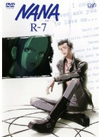 【中古】NANA 〜ナナ〜 R-7 b15181/VPBY-16049【...