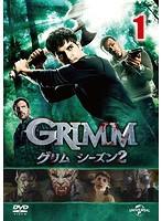 【中古】●GRIMM/グリム シーズン2 全11巻セット ...