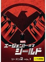 【中古】エージェント・オブ・シールド シーズン2...