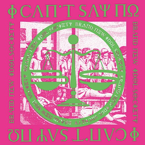 【新品】BiS/I can't say NO!!!!!!!//T...