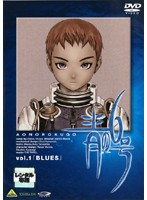 【中古】●青の6号 全4巻セットs9369/BCDR-0971-...