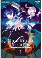 【中古】●ガンスリンガーストラトス 全7巻セット...